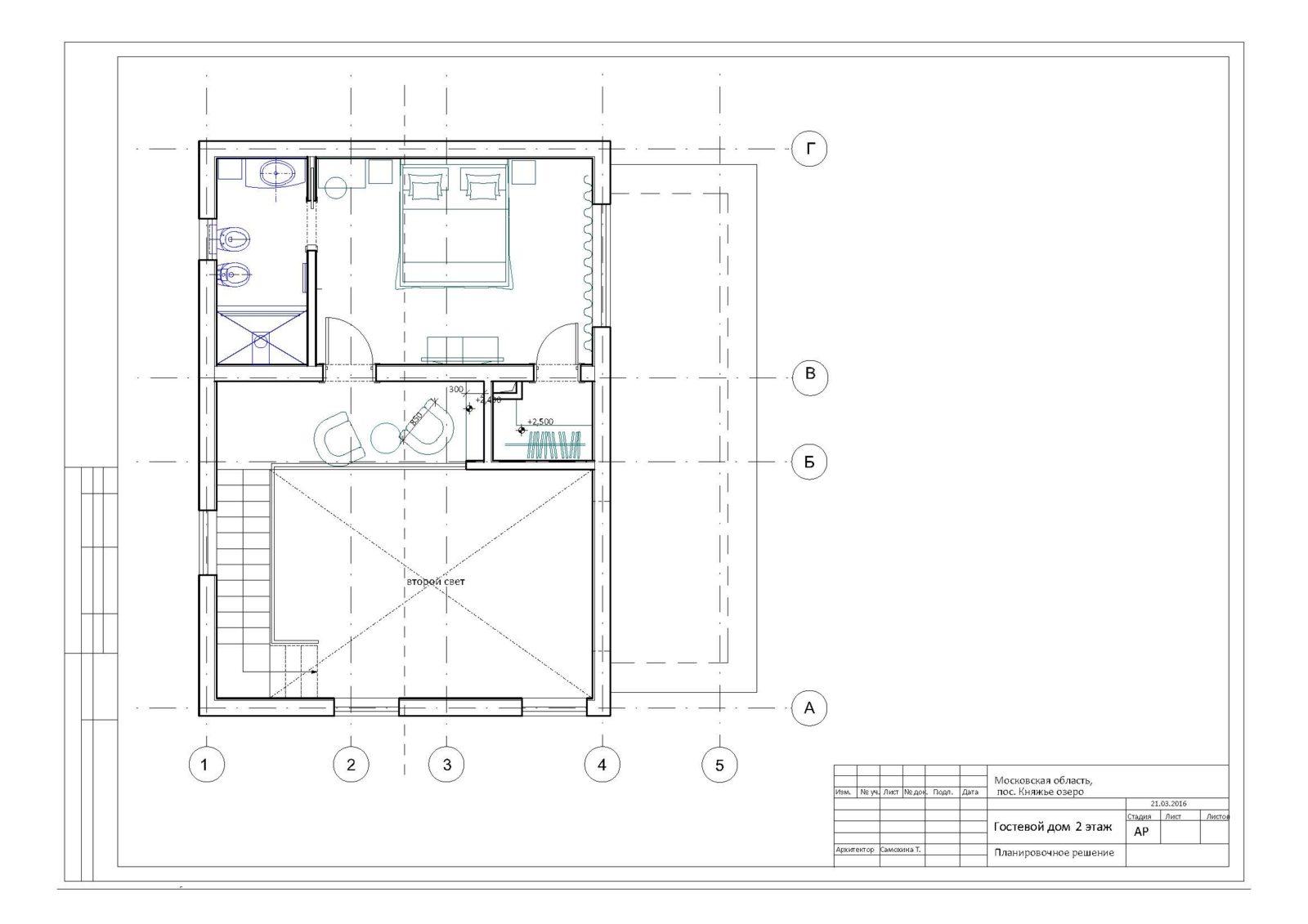 Планировочное решение 2 этаж